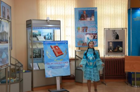 "In the reserve-museum ""Azret Sultan"" an event was held on the theme  ""Ata Zan – Kemeldіlіk Kepіli"" (The Constitution is a guarantee of perfection)"