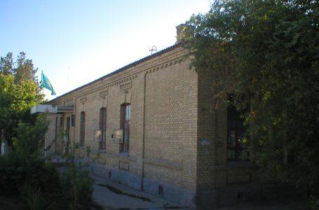 Headquarters Garrison