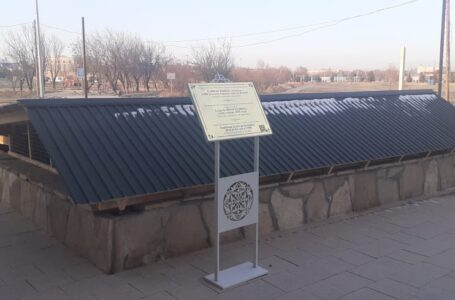 Headstone of Kainar Kushek Sultan