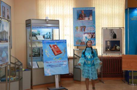 В честь дня Конституции Республики Казахстан в музее-заповеднике «Азрет Султан» было организовано культурное мероприятие «Ата заң – кемелділік кепілі»