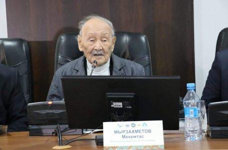 В Туркестане проходит традиционная международная научно-практическая конференция