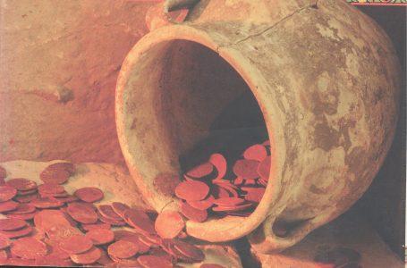 Карачикский клад XV в. из фондов музея-заповедника «Азрет Султан»