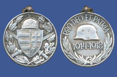 Медаль Австро-Венгрии памяти Первой мировой войны «Pro deo et patria» (За бога и отечества) 1914-1918» из фондов музея «Азрет Султан»