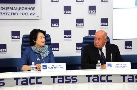 Мәскеу қаласында Қазақстанның Ресейдегі Мәдениет күндерінің ашылуына байланысты ТАСС Баспасөз орталығында баспасөз-конференциясы өтті