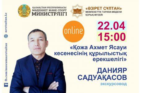 Данияр Садуақасов — Қожа Ахмет Ясауи кесенесінің құрылыстық ерекшелігі