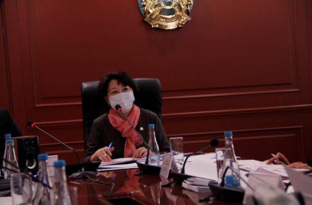 Ведомствоаралық комиссияның отырысы өтті