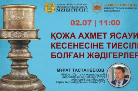 Мұрат Тастанбеков — Қожа Ахмет Ясауи кесенесіне тиесілі болған жәдігерлер