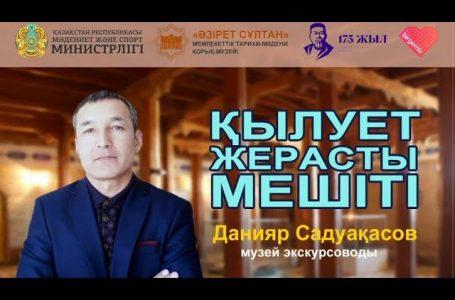 Данияр Садуақасов — Қылует жерасты мешіті