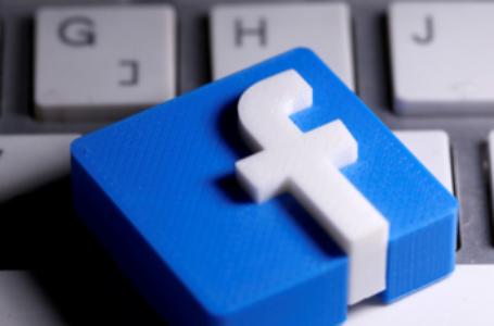 Facebook әлеуметтік желісінде кесенеге байланысты жарияланған сыни пікірге төмендегідей мәлімет береміз